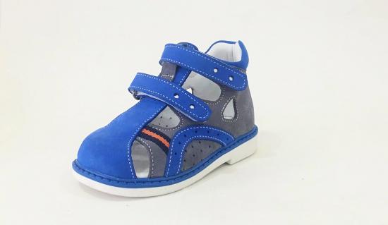 Сандалии детские Pinini для мальчиков, синие