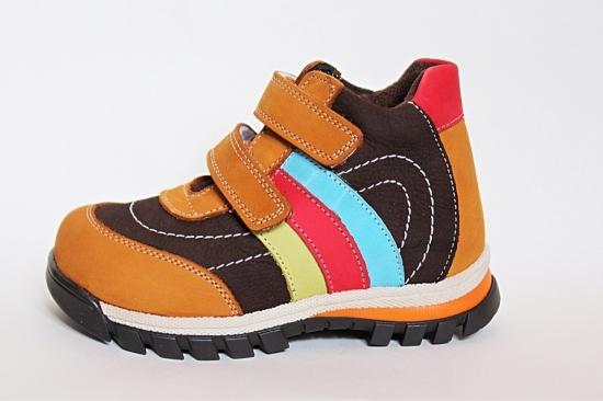 Ботинки детские Pinini демисезонные, натуральный нубук, разноцветные