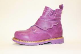 Ботинки детские Pinini демисезонные для девочек натуральная кожа