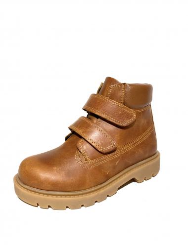 Ботинки детские для мальчиков Pinini демисезонные натуральная кожа